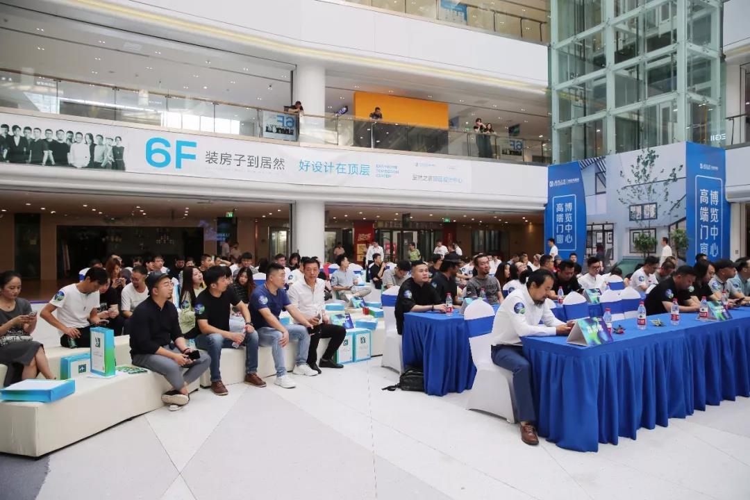 放飞创意,让生活更美好,上海国际设计周南通站启动礼圆满落幕!