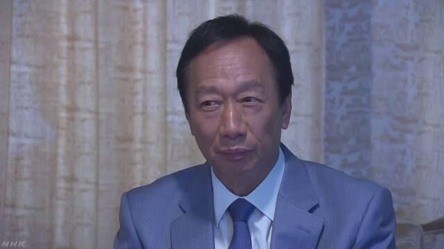 郭台铭退出国民党 曾称会全力支持国民党2020参选人