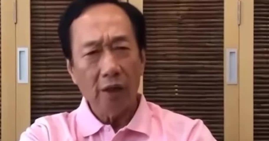郭台铭退出国民党后终于露面 哈哈大笑回应副手人选