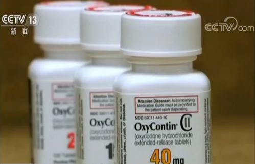 美数十万人过量服用阿片类药物致死 药企诉讼缠身