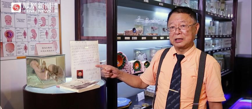 颜福庆70年代捐献遗体被拒 长孙决定替其完成遗愿