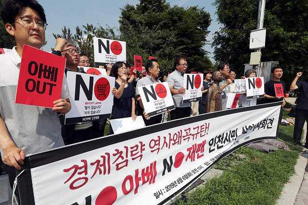 """韩政府:最快于下周正式将日本移出""""白名单""""(图)"""