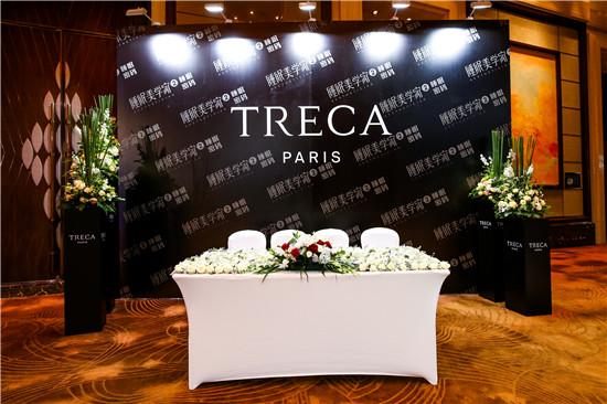 跨界CP共同解锁【睡眠密码】,TRECA全新品牌战略同步公开