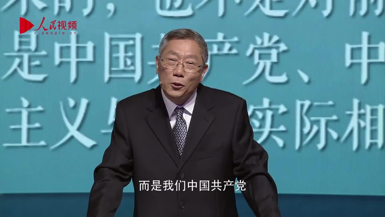 """""""委员讲堂""""推出特别节目庆祝人民政协成立70周年"""