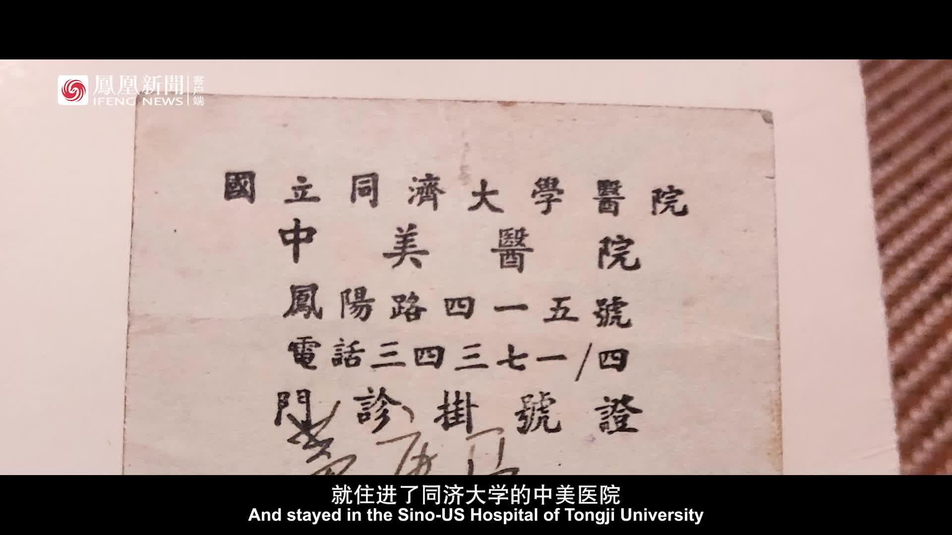 解放前夕为保300进步学生,他委身出任上海政府要职