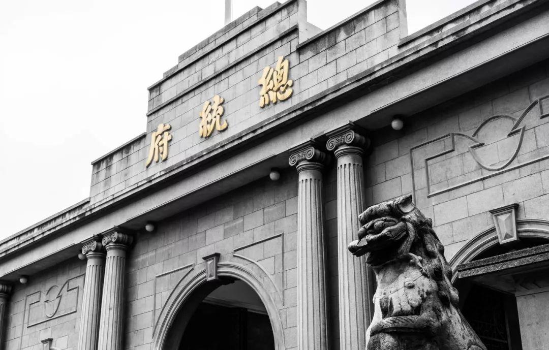 秋意渐浓_来古都南京过个风雅周末!