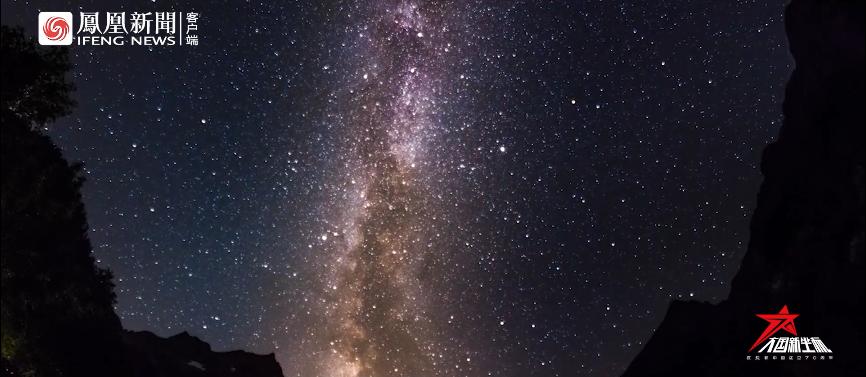 """""""中国天眼""""总工程师:天文学就是生活的远方 很自由洒脱"""