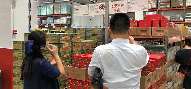 上海大爷吐槽Costco排队:这不是做事 这是搞事