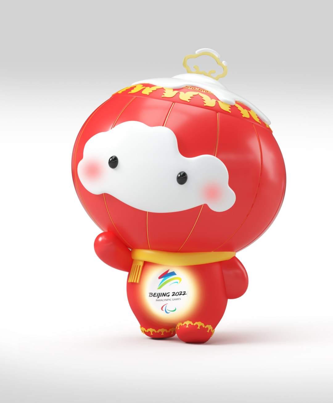 你好,雪容融!北京冬残奥会吉祥物揭晓