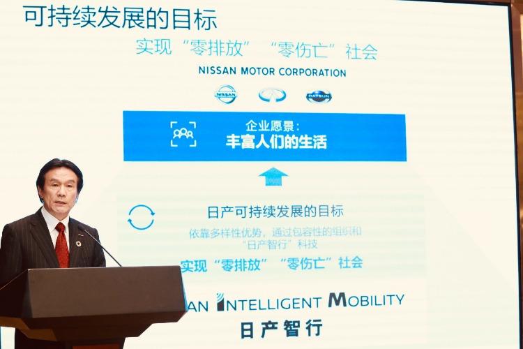 日产中国发布可持续发展规划2022