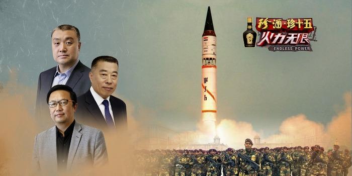 火力无限|印军常有迷之自信 叶海林:比上不足比下有余
