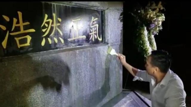 """""""九一八""""前夜,他们把被污损的香港抗日纪念碑清洗干净"""