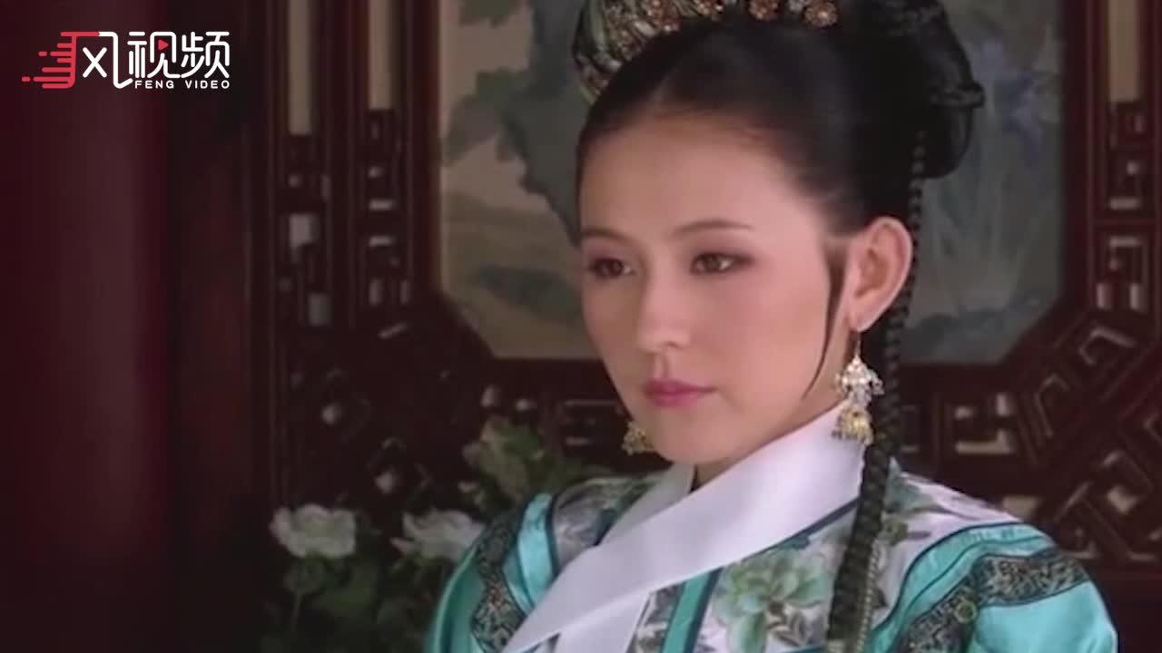 """热依扎承认新恋情""""男朋友""""陪其度过艰难时期"""