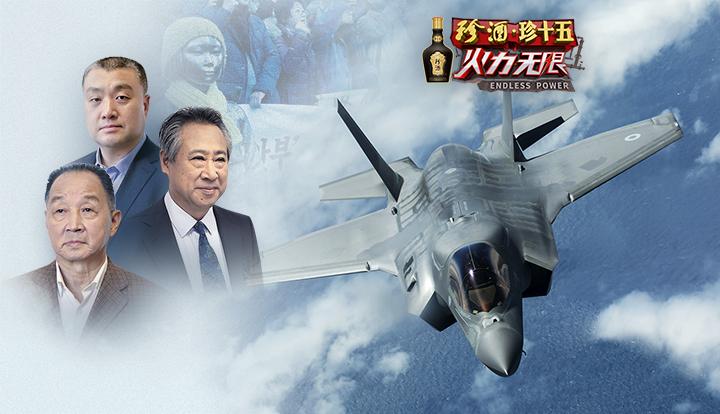 火力无限|李杰:日韩互怼竞相造航母 中国隐形舰载机需加速