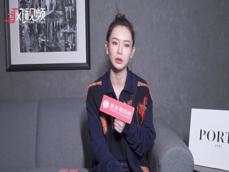 凤凰网时尚专访戚薇