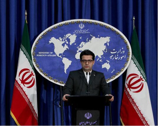 伊朗:不指望欧洲履行核协议 或将采取第四步措施