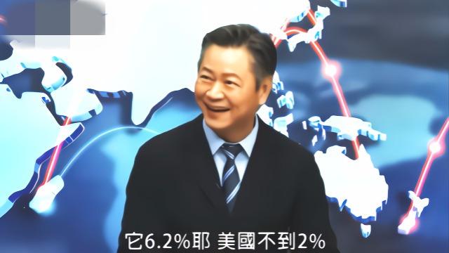 美学者唱衰中国经济 台教授实力打脸