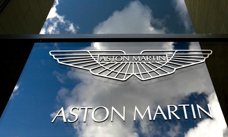 阿斯顿·马丁上半年营收创新低,考虑发新债