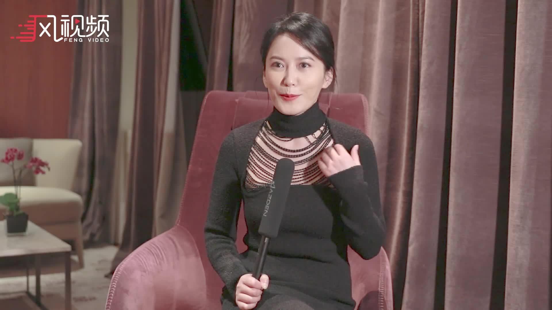 凤凰网时尚专访俞飞鸿