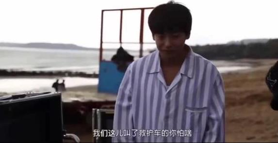 彭昱畅否认片场被欺负 与导演互相亲吻力证友情