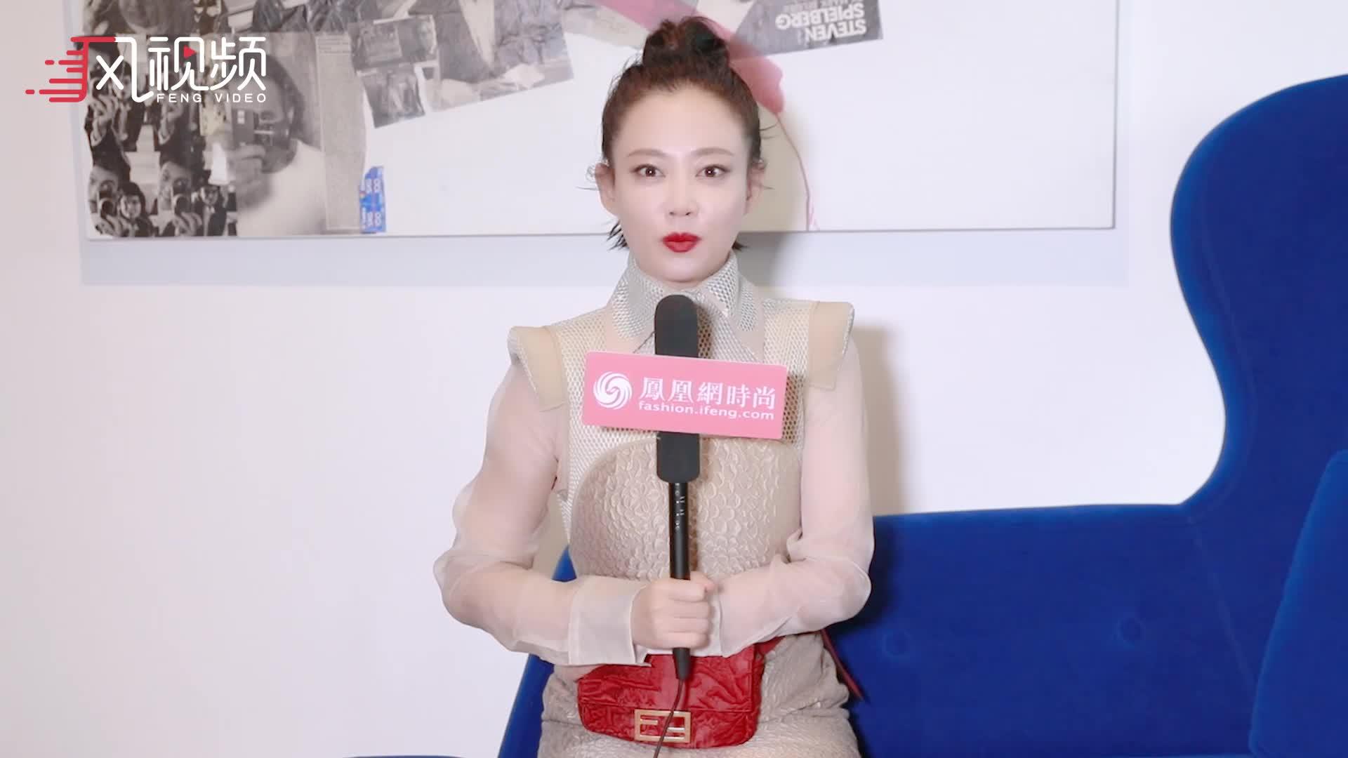 凤凰网时尚专访谭卓