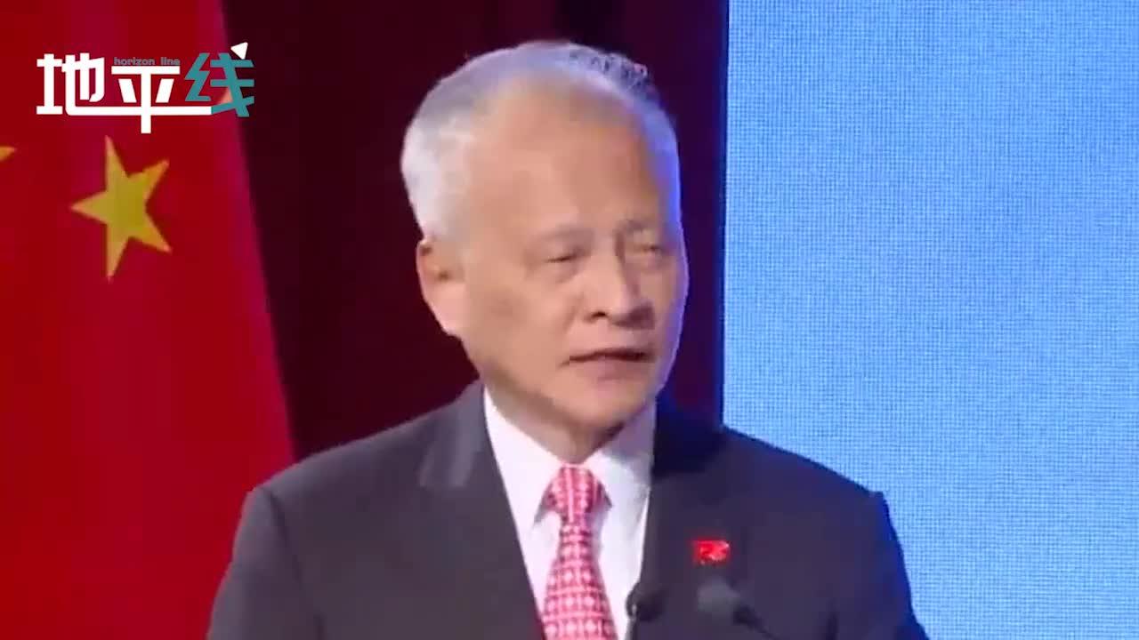 中国驻美大使发出警告:香港乱下去 对谁都没有好处