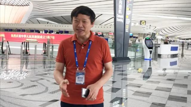 胡锡进带大家看北京新机场多牛!中国人的好日子刚开头