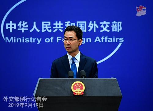 """美议员提""""西藏政策及支持法案"""" 外交部回应"""
