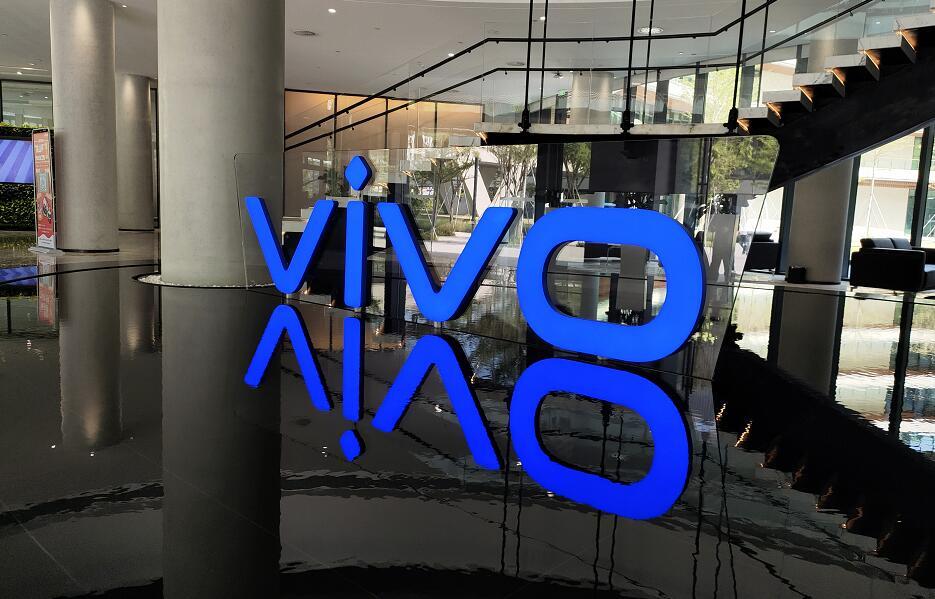 vivo胡柏山否认进行自研芯片布局 年底将首发与三星合作的5G芯片