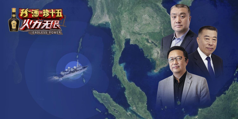 火力无限|印度与越南军事合作 陈虎:你俩随便玩儿