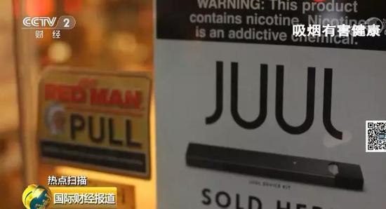 疑似电子烟致肺病530例!多国控烟又有新动作!