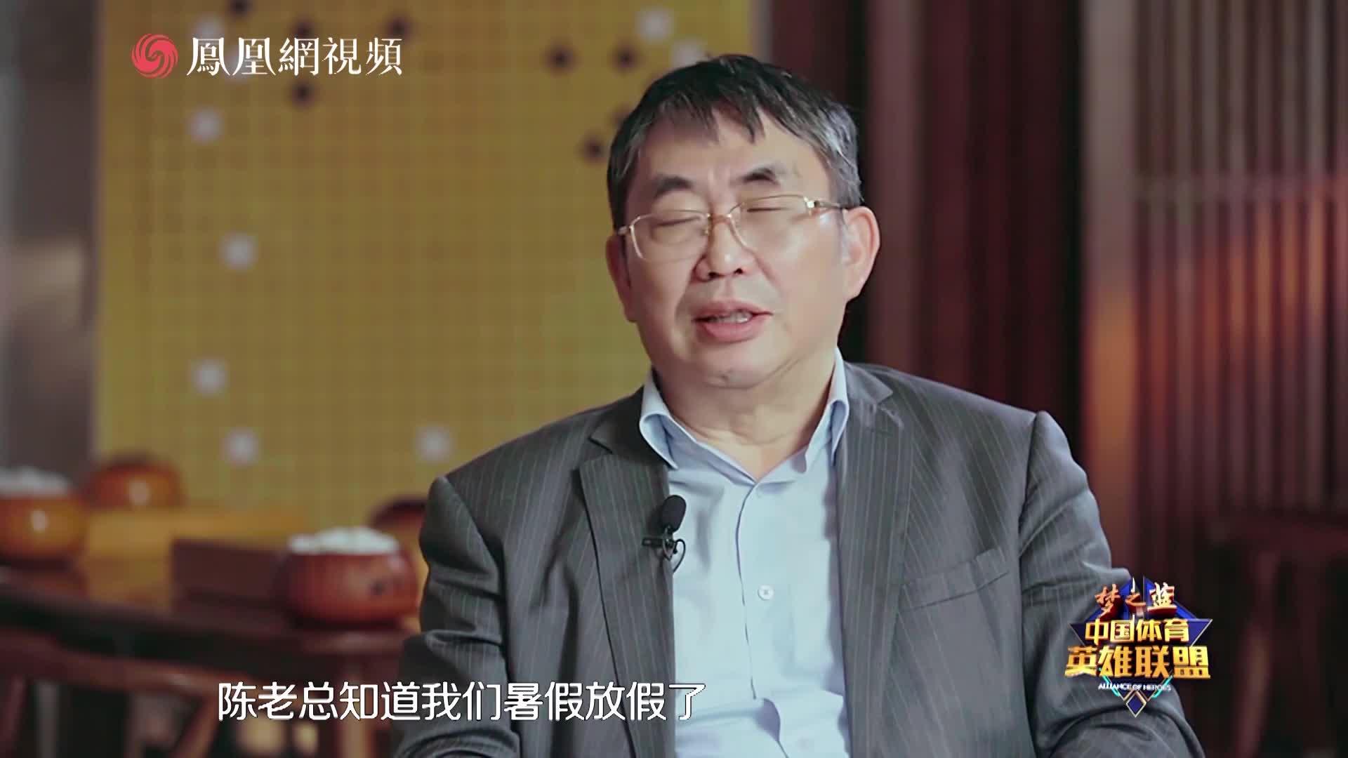 聂卫平谈与陈毅的忘年交:陈老总觉得我是一个不可多得的天才