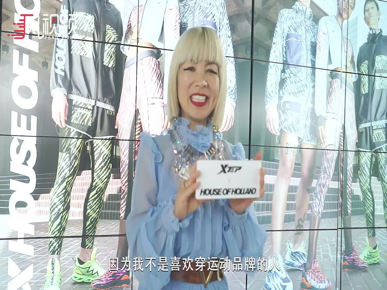 专访东伦敦时尚教母刘美惠