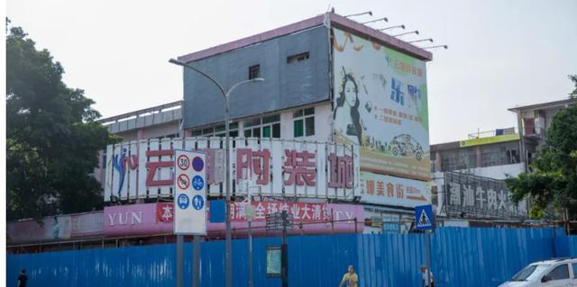 深圳城中村拆迁背后:40万成本狂赚5000万_?有村民后悔卖了一层楼!