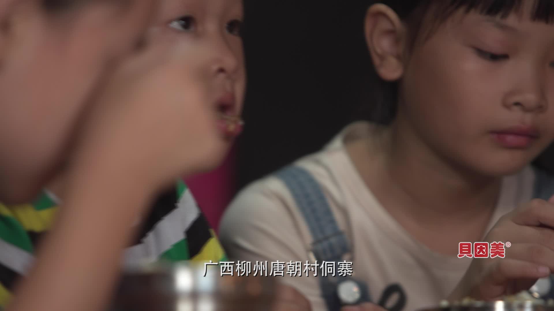 行动者系列视频《梯田之上》