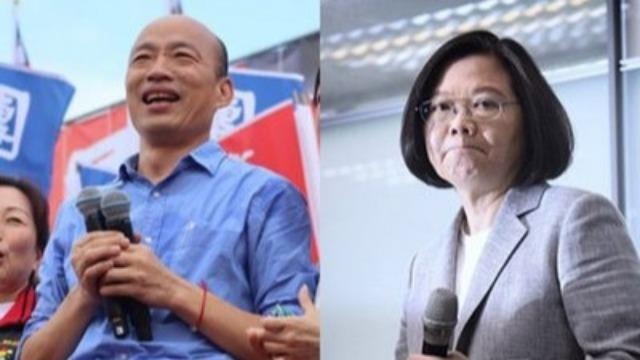 台湾地区2020大选最新民调:蔡英文45% 韩国瑜33%
