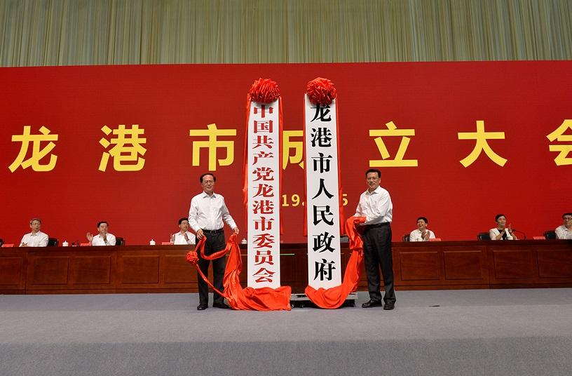 """全国首个""""镇改市""""!""""中国农民第一城""""龙港市正式挂牌成立"""
