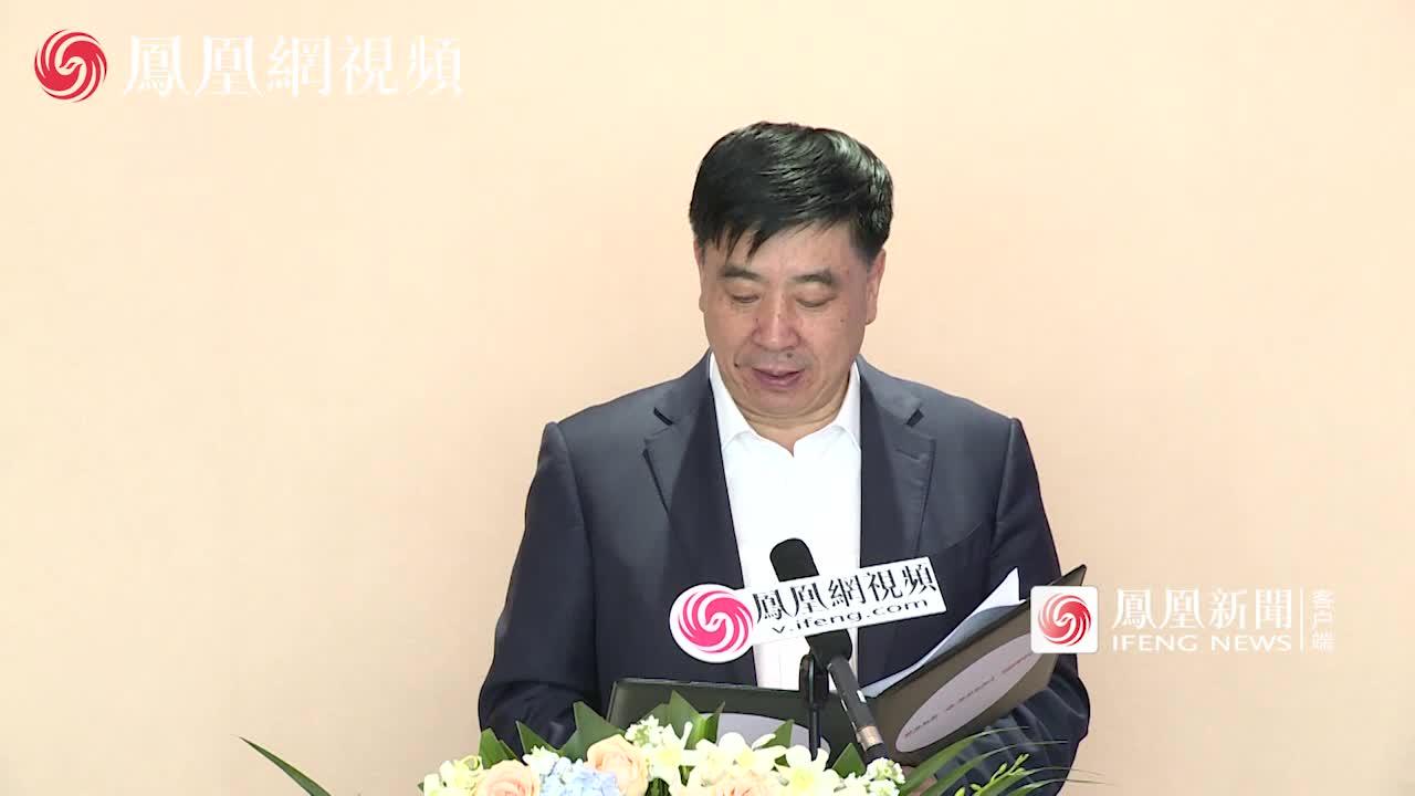 洋河股份党委书记、董事长 王耀致辞