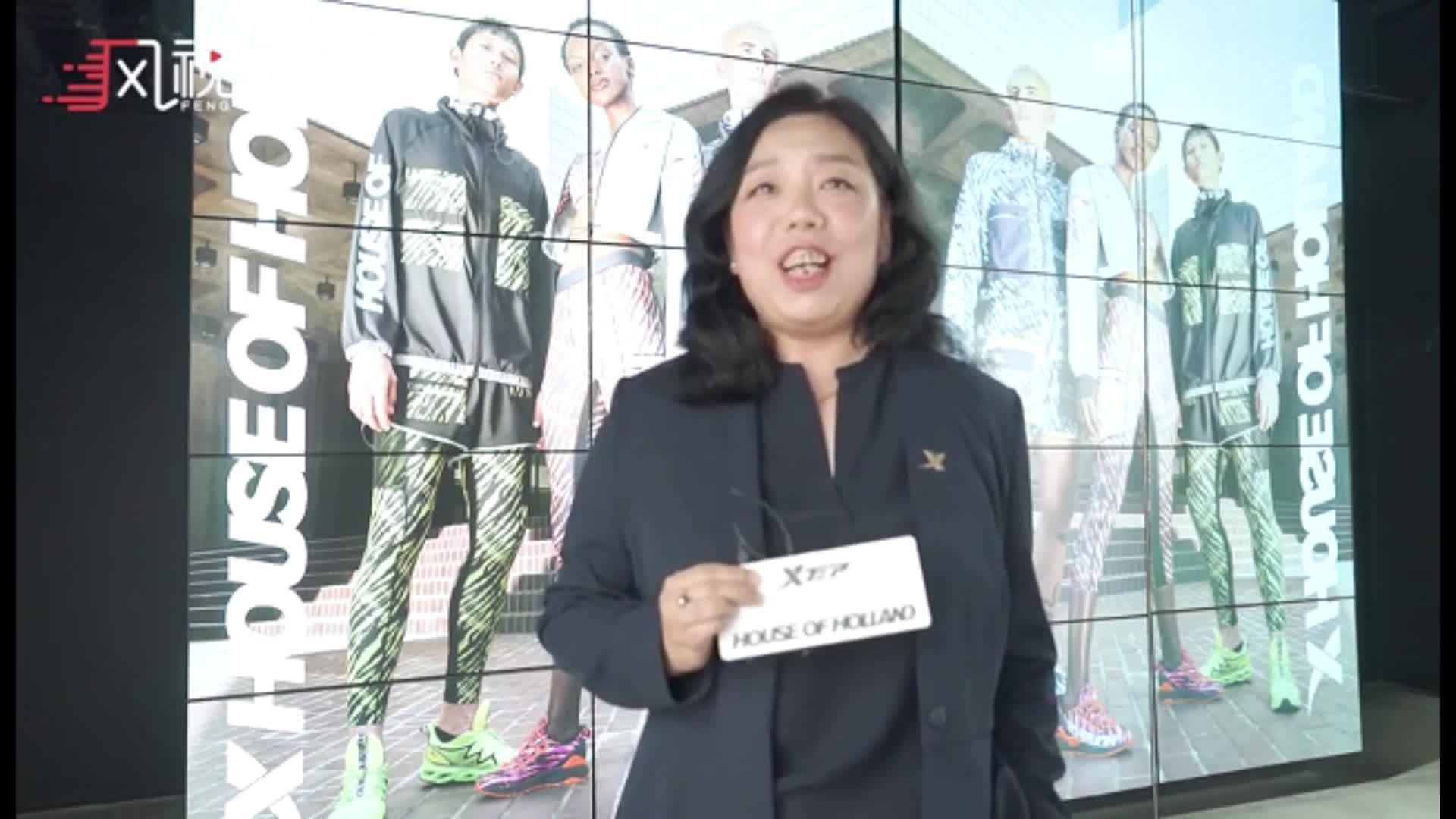 专访特步(中国)有限公司CEO李冠儀