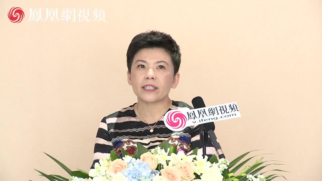 奥运冠军、乒乓球女子单打超级全满贯得主 邓亚萍致辞