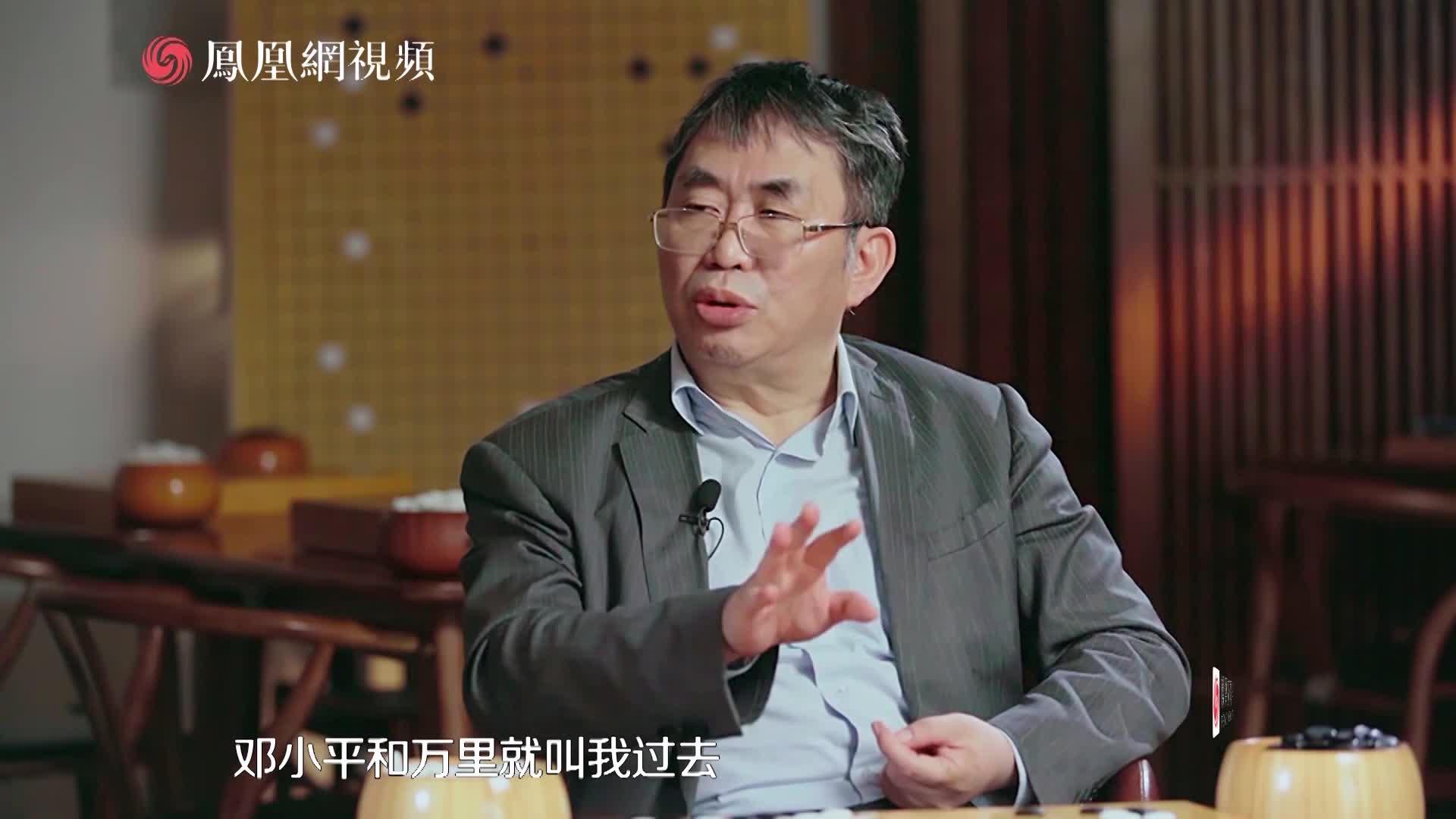 聂卫平1988年获封棋圣,邓小平:圣人不好当,还是老百姓好