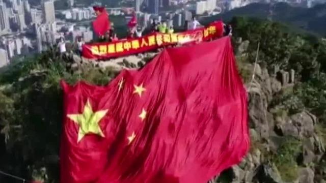 帅!香港青年在狮子山挂超大国旗
