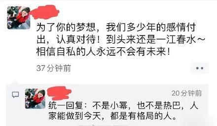 被误读了?嘉行辟谣解约传闻 嘉行副总裁朋友圈曝旗下艺人解约?