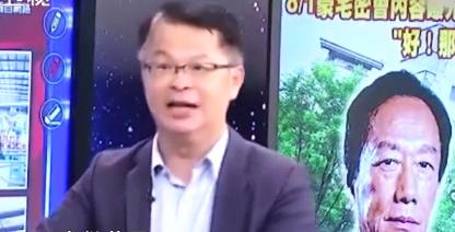 台湾部分媒体为何不惜形象 唱衰中国大陆经济?