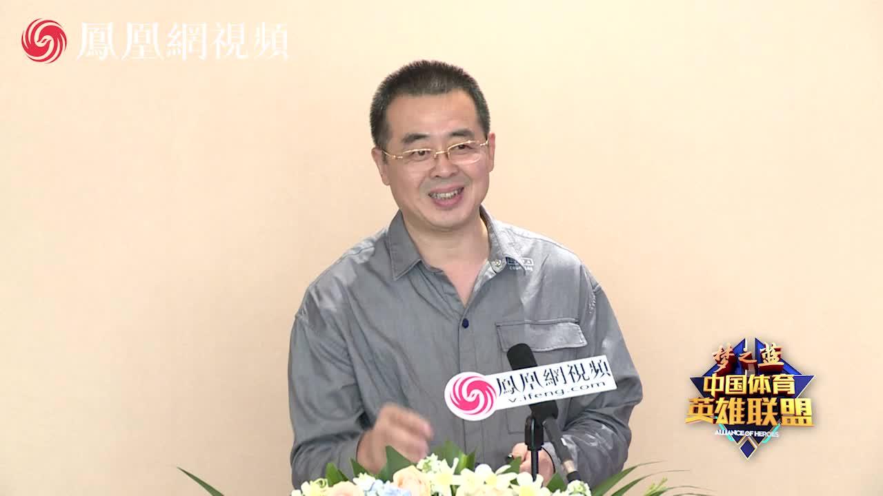 凤凰网IP工作室高级总监 樊庆元致辞