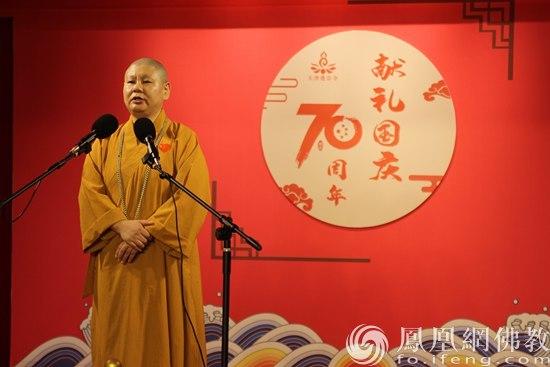 天津莲宗寺举行庆祝新中国成立70周年大型文艺演出