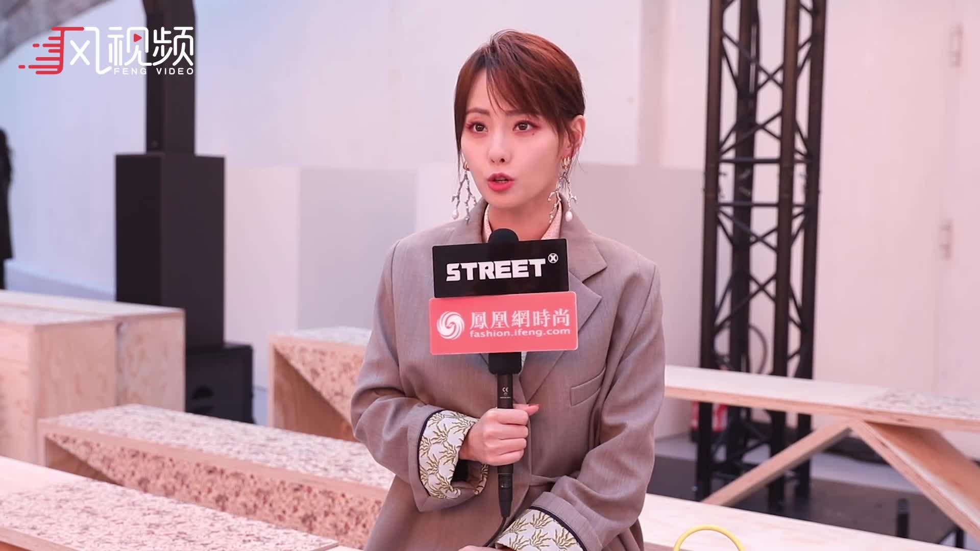 凤凰网时尚专访张嘉倪