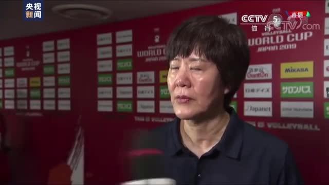 心疼!郎平哭了 赛后采访说不出话