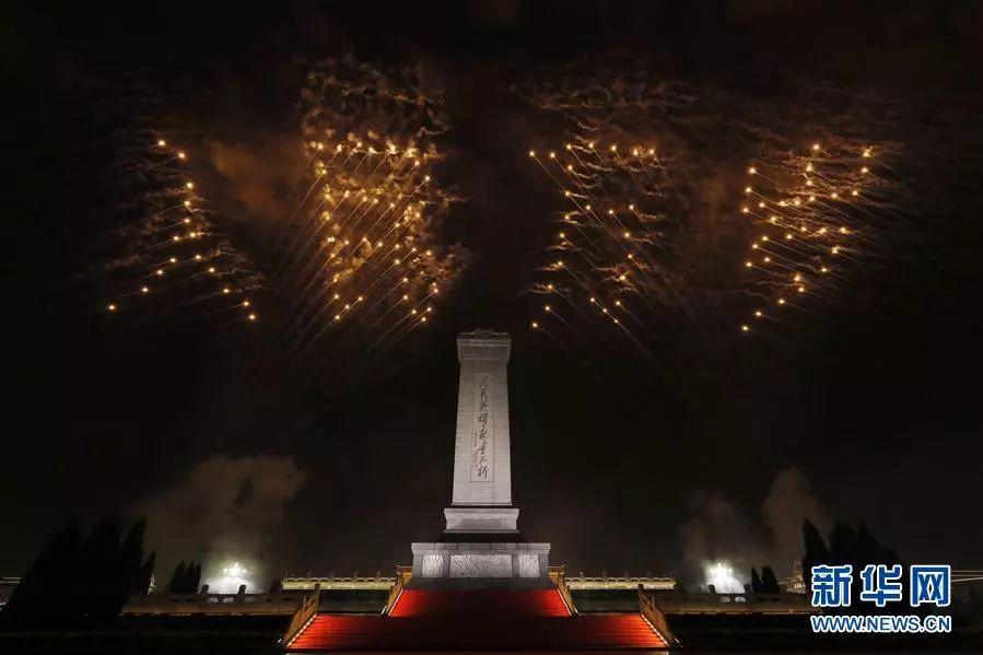 国庆70周年联欢活动:张艺谋团队揭秘来多项世界奇迹!这所高校立功