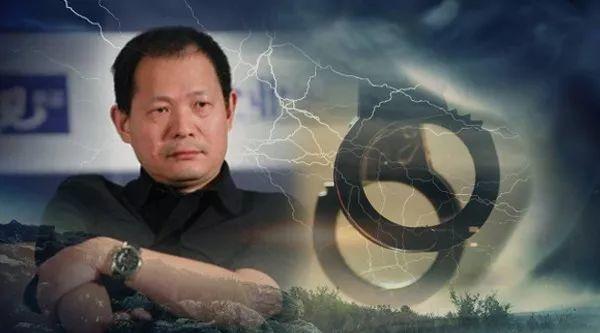 上海滩大佬戴志康正式被批捕!证大系崩盘序曲拉开